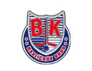 Žihadla čeká zápas na ledě Havlíčkova Brodu. Připíšou si druhé vítězství v řadě?